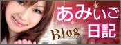 amibo_ban.jpg